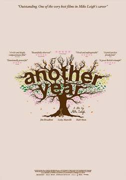 又一年/來年/另一年