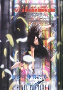 最终幻想7[QMV]