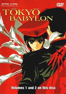 東京巴比倫OVA