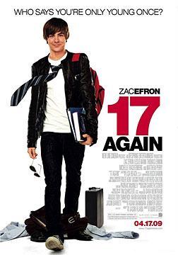 回到十七岁