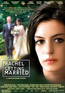 蕾切爾的婚禮/瑞秋要出嫁