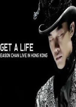 陈奕迅2006香港Get A Life演唱会