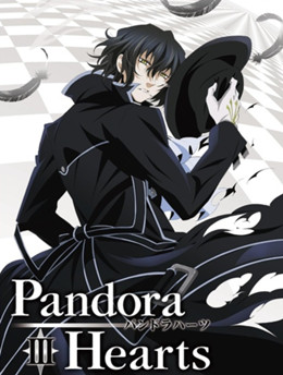 潘朵拉之心