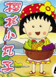 《櫻桃小丸子(新番)》海報