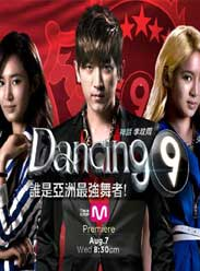 Dancing 9