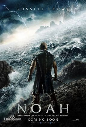 《诺亚方舟:创世之旅 / 诺亚》海报