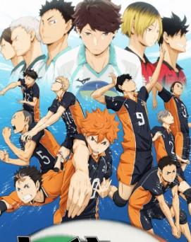 《排球少年》海报