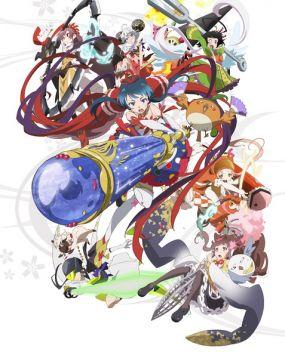《魔法少女大戰》海報