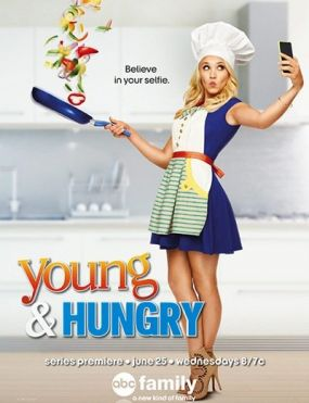 《饥饿的青春第一季》海报